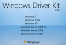 Windows Driver Kit (WDK)
