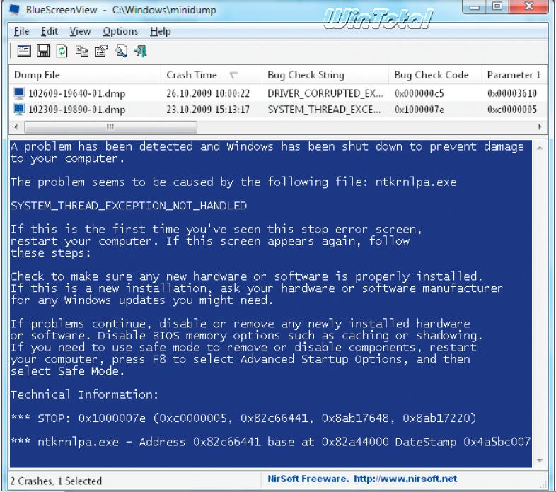 windows shell common dll is not responding outlook 2007