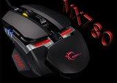 G.Skill MX 780 Gaming-Maus @ HT4U.net