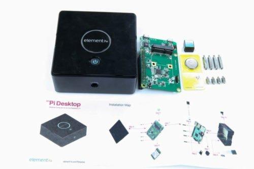 PI Desktop, Bildquelle: Element 14