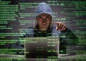 Titelbild Hacking Tools