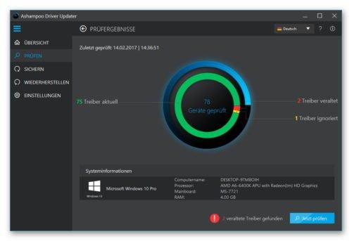 Ashampoo Driver Updater Screenshot