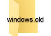 windows.old-icon