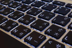 tastatur sprache
