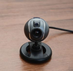 Webcam Anschluss