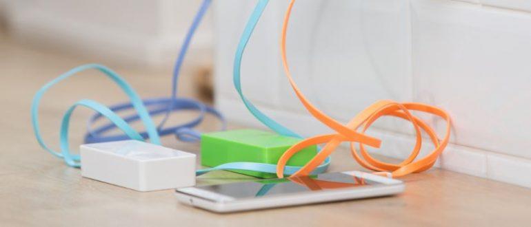 wireless-laden