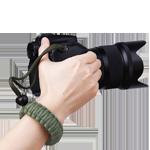 kameraschlaufe