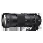 canon-teleobjektiv-fuer große-entfernungen