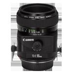 canon-teleobjektiv
