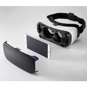 vr-brille-smartphone-vergleichstest
