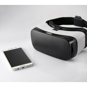 vr-brille-smartphone-vergleich